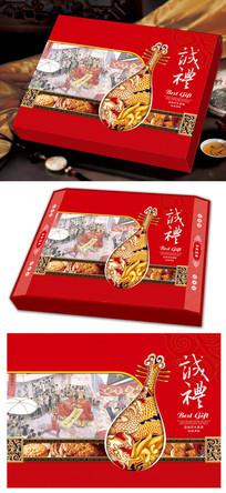 中国红高端华丽中秋月饼包装礼盒