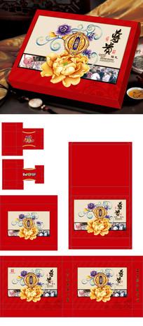 中秋经典月饼包装尊贵福礼礼盒设计