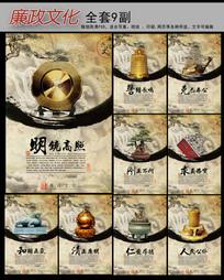 古典中国风廉洁文化展板挂图设计