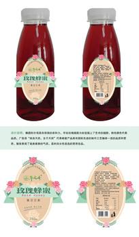 玫瑰蜂蜜包装标签