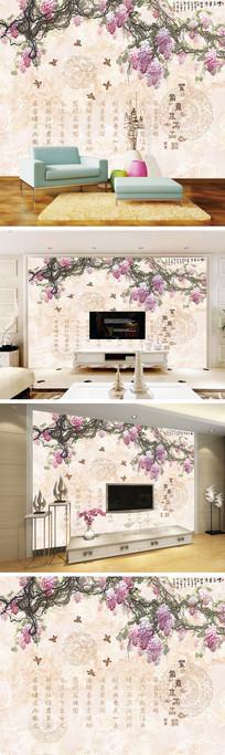 紫气东来满函关水墨花卉电视背景墙