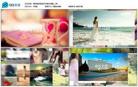 AECS6多画面分屏展示视频