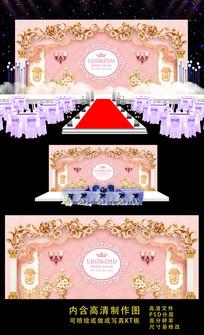 大气唯美高端婚礼背景 PSD