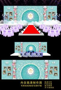 蒂芙尼唯美高端婚礼背景 PSD