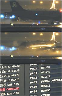 飞机场飞机起飞滑出跑道航班显示屏视频
