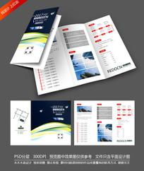 公司三折页设计模板