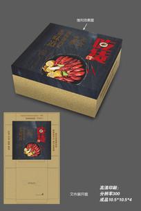 古典餐厅餐馆酒店纸巾包装盒