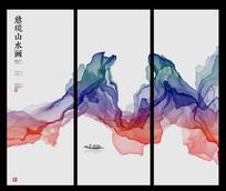 简约大气抽象水墨山水画