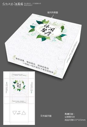 简约休闲纸巾盒
