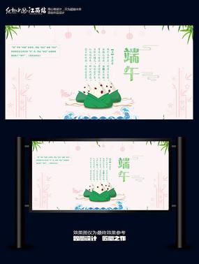 简约中国风端午海报