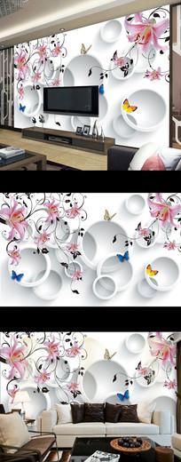 梦幻百合花卉3D立体壁画背景墙
