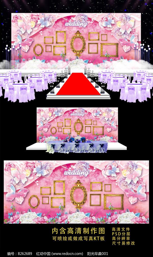 梦幻唯美高端婚礼背景图片