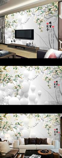 现代简约手绘花卉唯美壁画电视背景墙