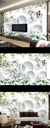 现代简约手绘玉兰花3D电视背景墙