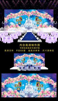 星空梦幻唯美高端婚礼背景 PSD