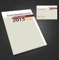 政府机关画册封面设计