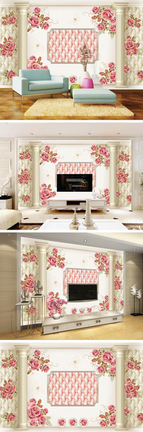 3D立体罗马柱玫瑰软包电视背景墙