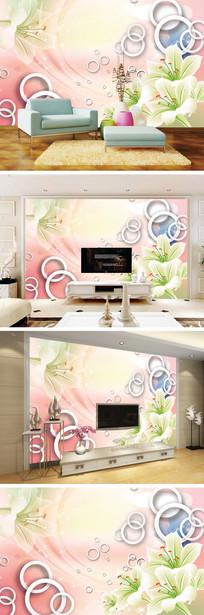 3D立体梦幻百合花电视背景墙
