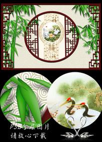 3D中式竹子仙鹤祝寿图背景墙