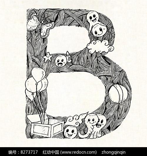 B字母字体设计eps图片