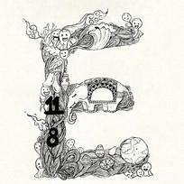 E字母字体设计eps EPS