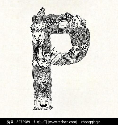 P字母字体设计eps图片