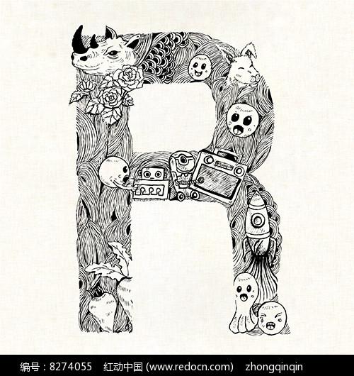 R字母字体设计eps图片