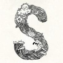 S字母字体设计eps EPS