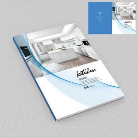 北欧简约家居厨卫产品画册封面