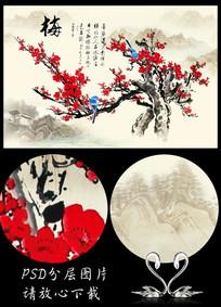 国画中式梅花水墨花鸟背景墙