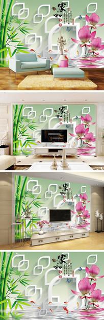 家和富贵3D立体竹子蝴蝶兰鲤鱼电视背景墙