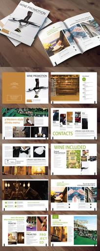 咖色物业管理画册