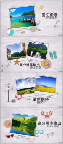 卡通手绘夏天旅游相册视频包装