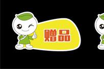 绿色卡通形象