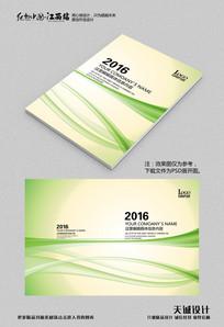绿色曲线高档画册封面