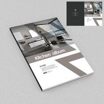 现代厨卫家居产品画册封面设计