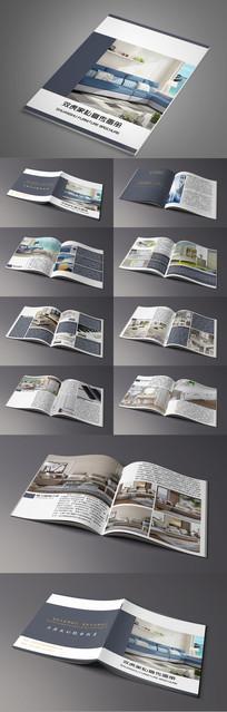 现代家居家私宣传画册