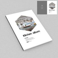 现代家居日用品产品画册封面