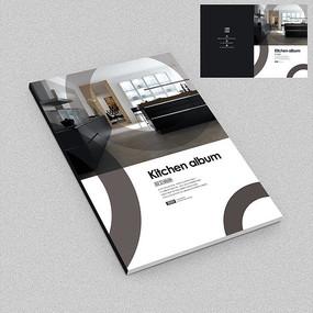 整体厨柜杂志画册封面设计