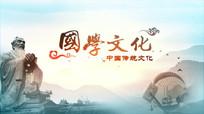 中国风水墨国学文化AE片头模板