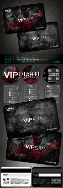 KTV商务会所娱乐VIP会员卡