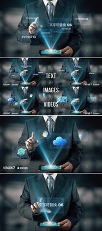 点击触摸手机全息投影虚拟界面图文展示模板