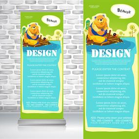 原创设计稿 海报设计/宣传单/广告牌 易拉宝 可爱卡通河马动物易拉宝
