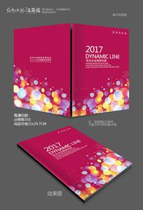 红色炫彩光圈画册封面设计