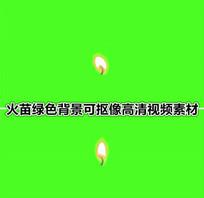 火焰火苗蜡烛打火机点火燃烧视频