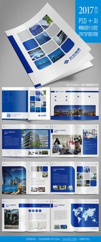 蓝色简约企业手册企业文化画册模板