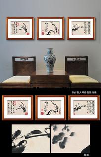 齐白石客厅花鸟装饰画