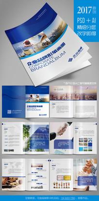 企业画册蓝色简约企业文化宣传册