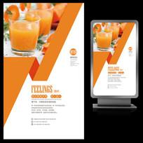 水果鲜蔬特色营养饮料海报设计