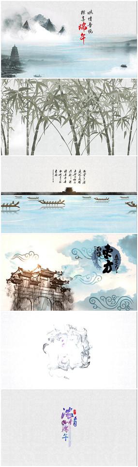 水墨中国风诗词_端午AE模版